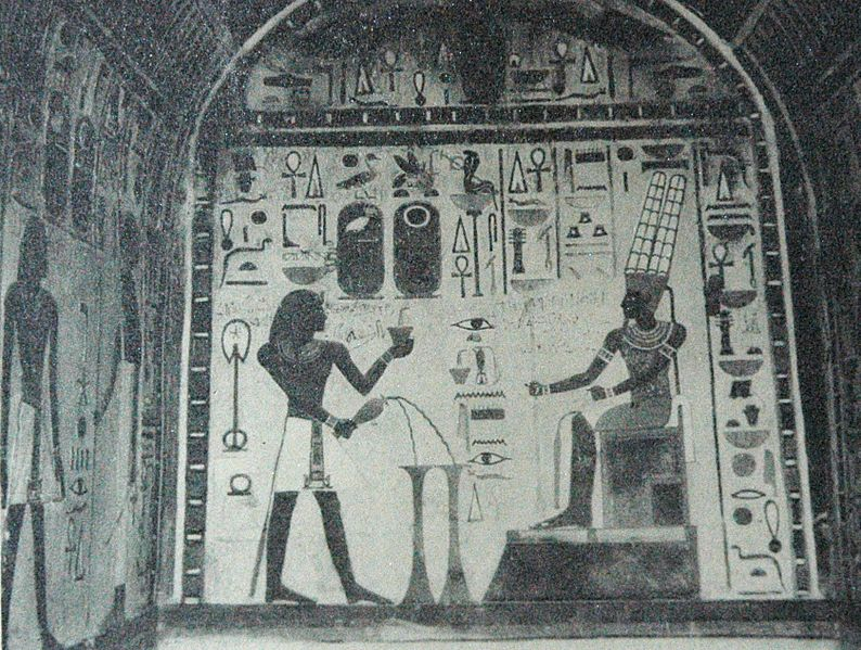 Hathor's Chapel
