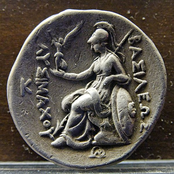 Athena on a Coin