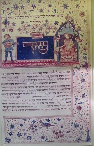 Song of Songs Medieval Hebrew Text