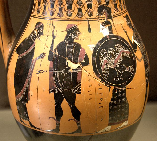 Heracles on Olympus