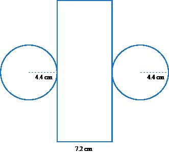 Geometr a b sica rea de la superficie for Prisma circular
