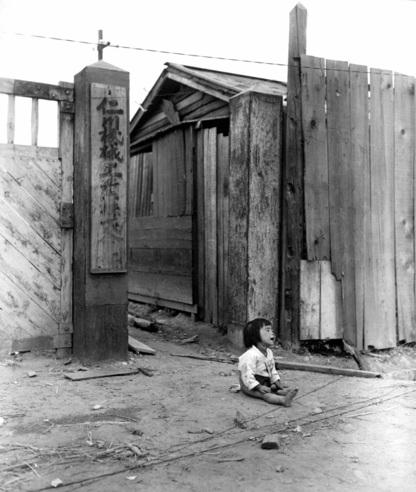 Child at Inchon